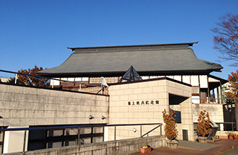 最上徳内記念館